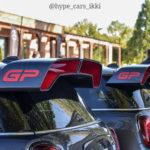 Mini GP